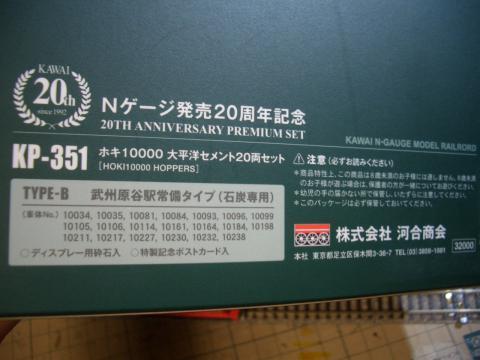 CIMG0389_R.jpg