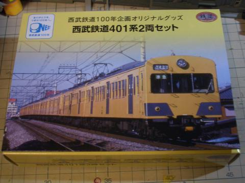 CIMG1246_R.jpg