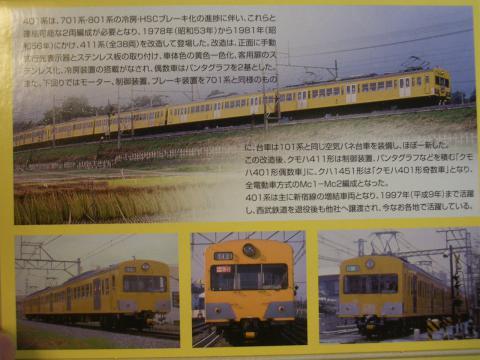 CIMG1249_R.jpg