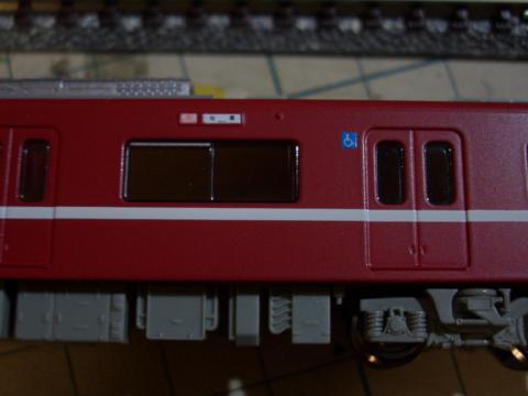 CIMG2772_R.jpg