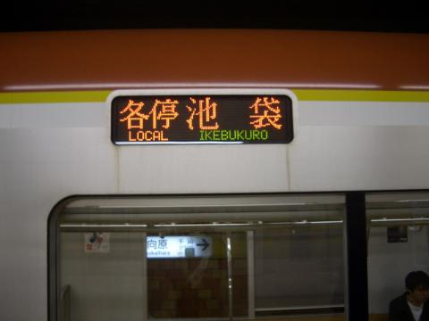 CIMG5350_R.jpg