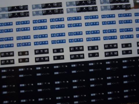 CIMG7000_R.jpg