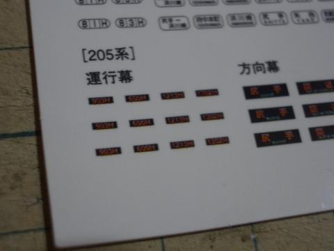 CIMG7153_R.jpg