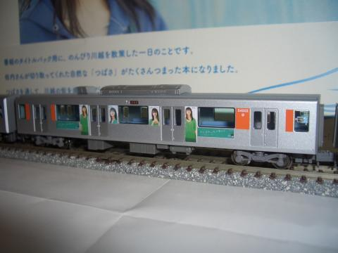 CIMG7395_R.jpg
