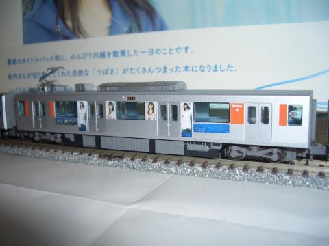 CIMG7396_R.jpg