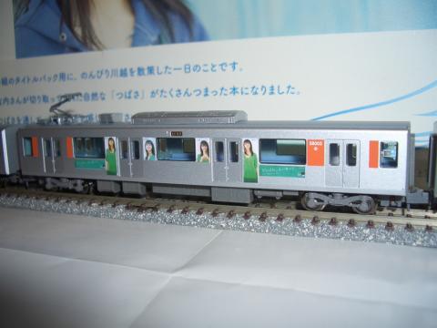 CIMG7400_R.jpg