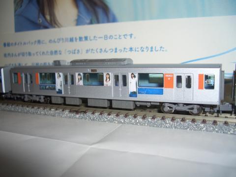 CIMG7401_R.jpg