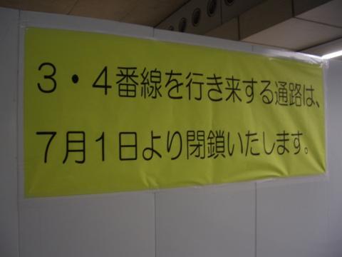 CIMG7705_R.jpg