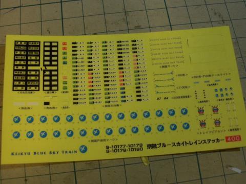 CIMG8082_R.jpg