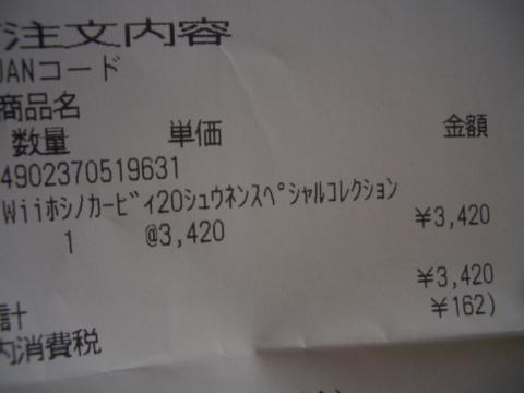 CIMG8351_R.jpg