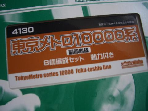 CIMG8352_R.jpg