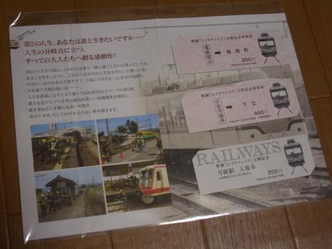 CIMG8540_R.jpg