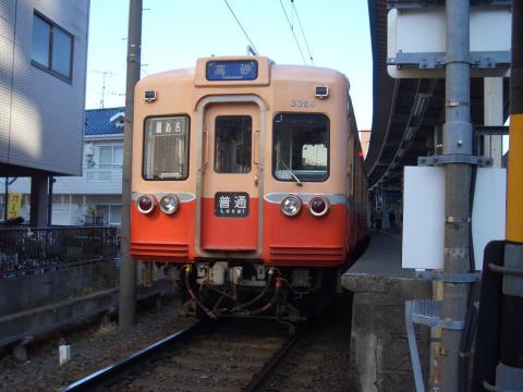CIMG8550_R.jpg