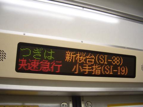 CIMG8594_R.jpg