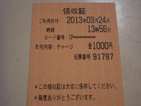 CIMG8639_R.jpg