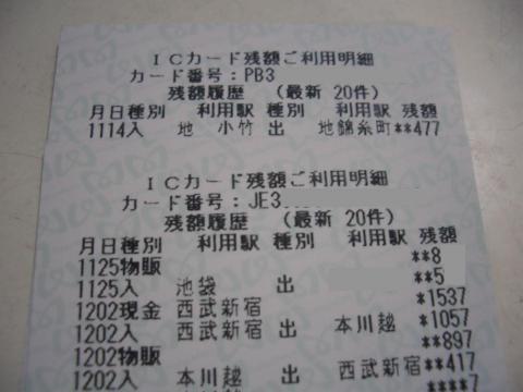 CIMG8643_R.jpg