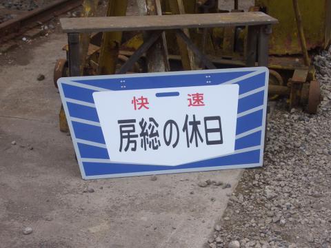 CIMG9138_R.jpg