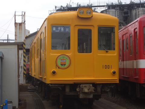 CIMG9162_R.jpg