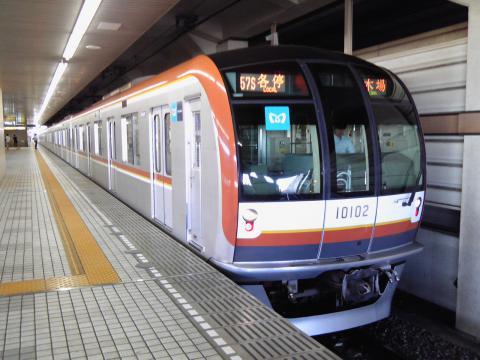 KC3O0016_20120715234123.jpg