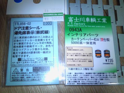 KC3O0160_20130109233819.jpg