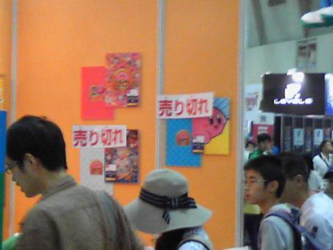 moblog_052e5a39_20120701225500.jpg