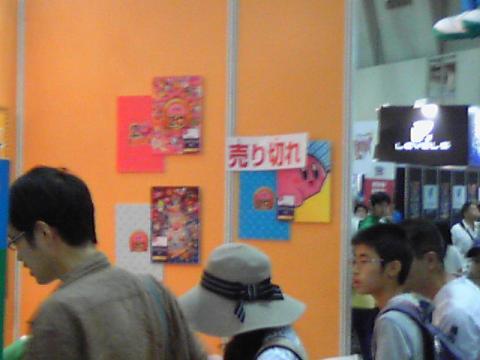 moblog_052e5a39.jpg