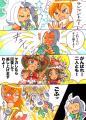 エルアヤさんから(ぴくぷよ交流漫画