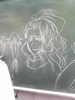 黒板(不知火)