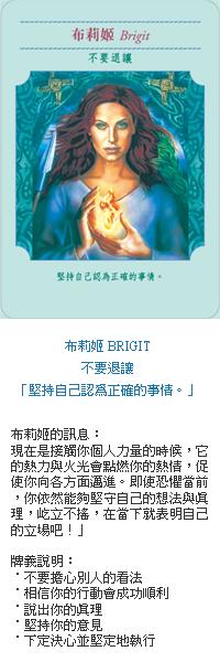 card-1-08.jpg