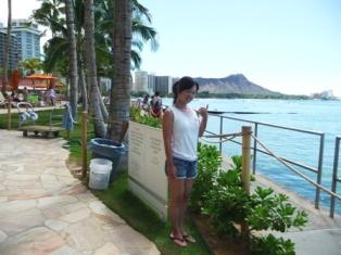 2009 HAWAII 1562