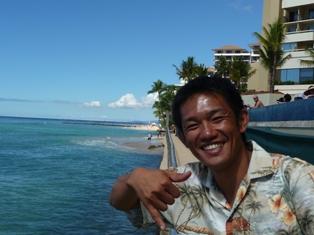 2009 HAWAII 1574