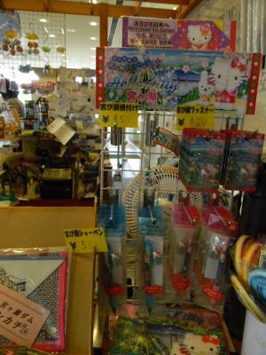 宮ヶ瀬ダムカレーDSCN6207
