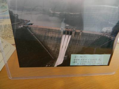宮ヶ瀬ダムDSCN6224