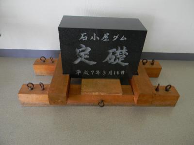 宮ヶ瀬ダムDSCN6220