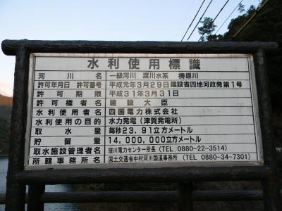 津賀ダムDSCN7000