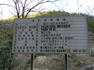 初瀬ダムDSCN7008