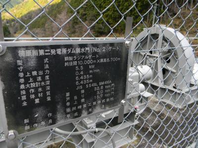 初瀬ダムDSCN7023