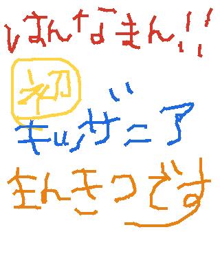 添付フ~1