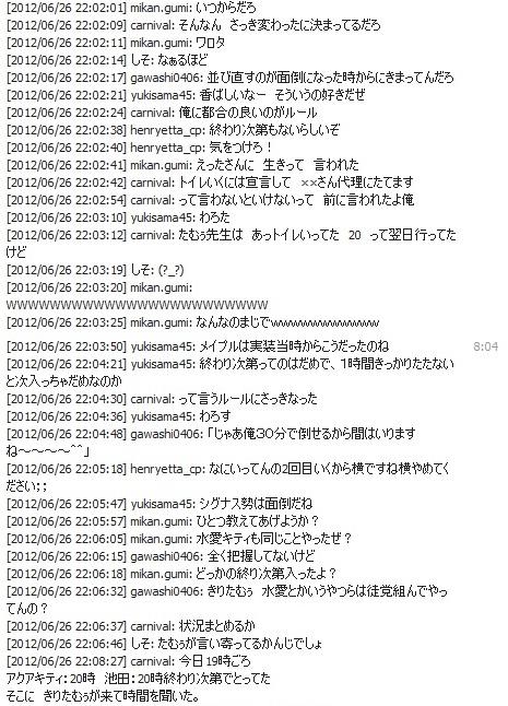 02Ss.jpg