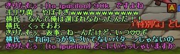 90k.jpg