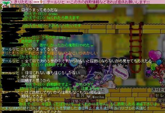 9884be99836e40e6a8e84fc78b6b0c74.jpg