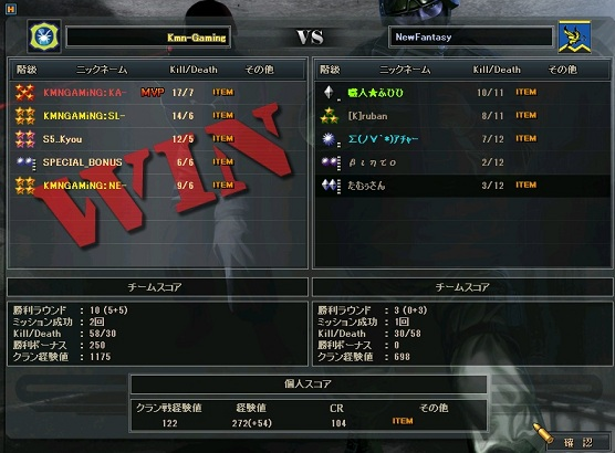 cw@Kmn-Gaming3.jpg