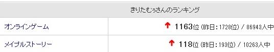 ffgf.jpg