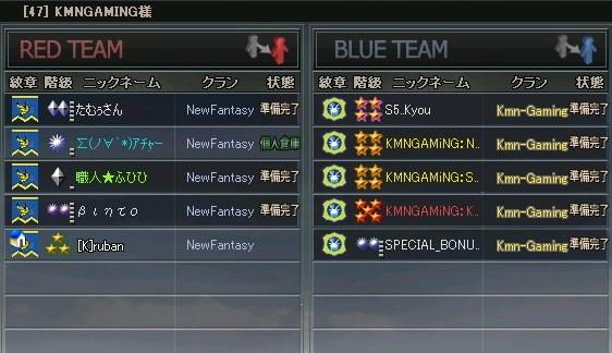 kmn-gaming.jpg