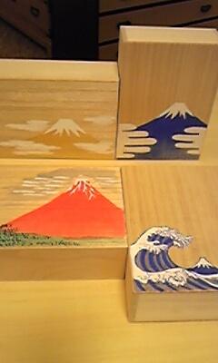 釋 富士山1