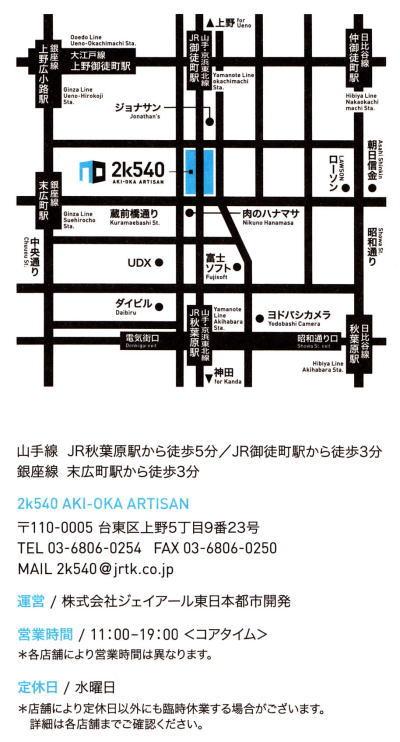 map2k540.jpg