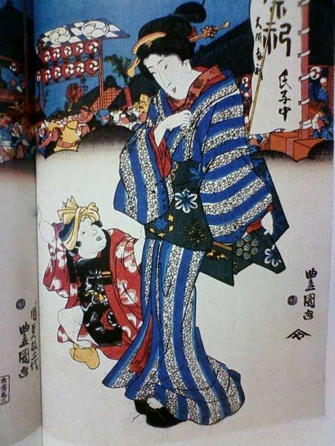 otaku_kimono_d