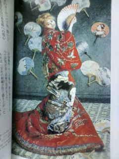 Japonism_b.jpg