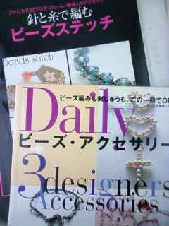 beads_book_a.jpg