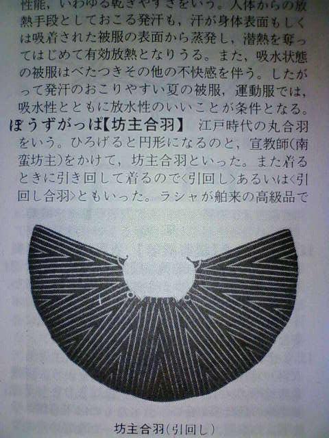 stripe_circular_e.jpg